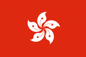 Hongkongs flagga