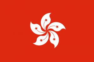 Hongkongs flagga