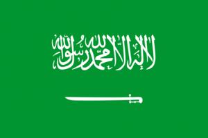 Saudiarabiens flagga