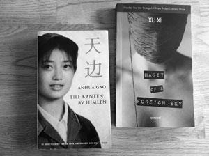 Olästa böcker från Kina