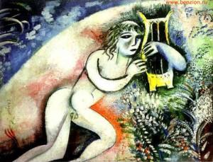 Marc Chagall Orpheus