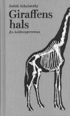 Giraffens hals