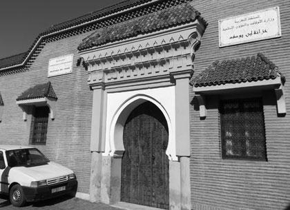 Bibliotek i Marrakech