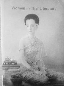 Women in Thai literature