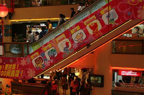 Galleria i Kuala Lumpur