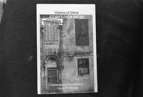 Stories from Macao