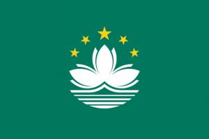 Macaos flagga