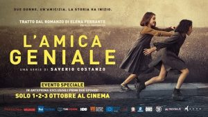 My Brilliant Friend - L'amica geniale
