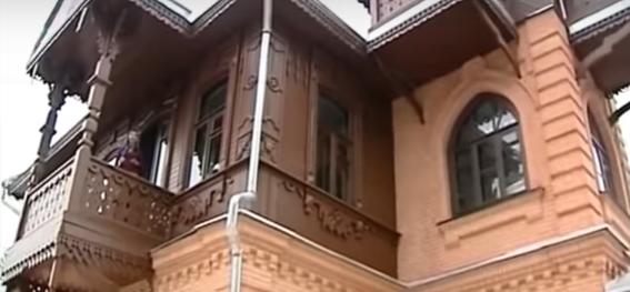 Solzjenitsyns museum i Kislovodsk