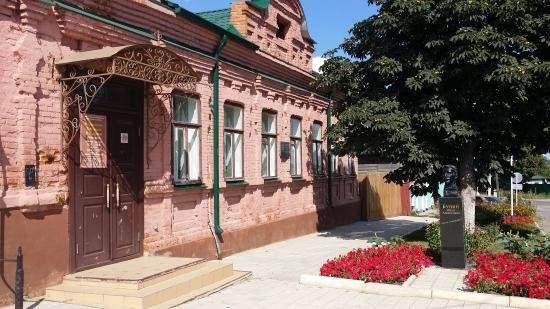Ivan Bunins museum