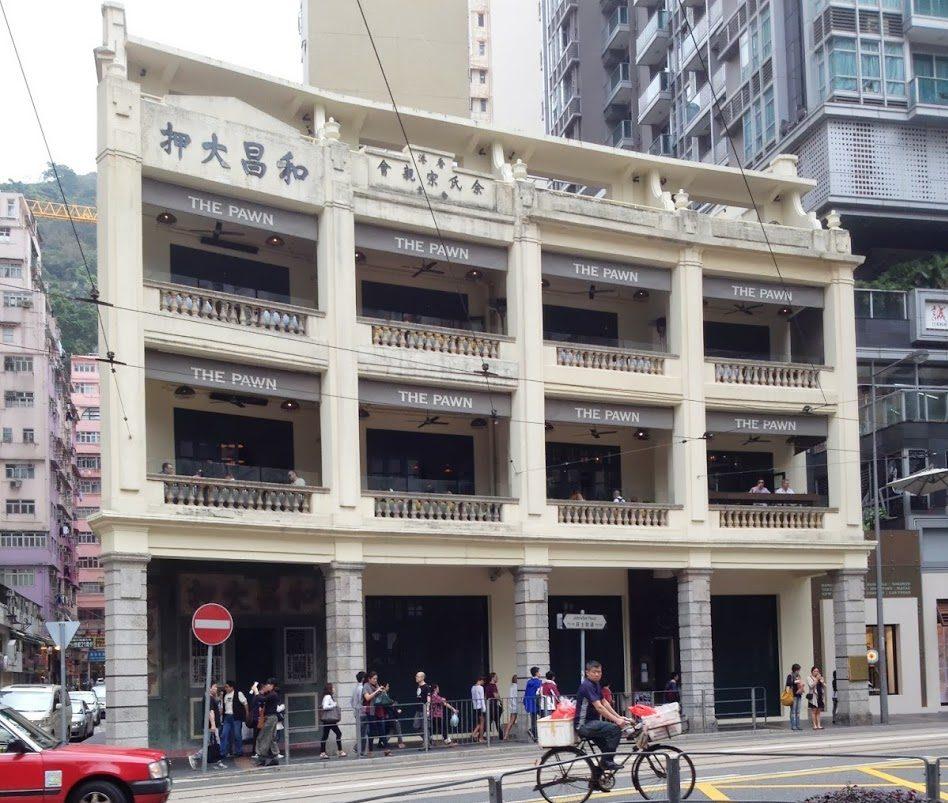Kolonialhus i Hongkong