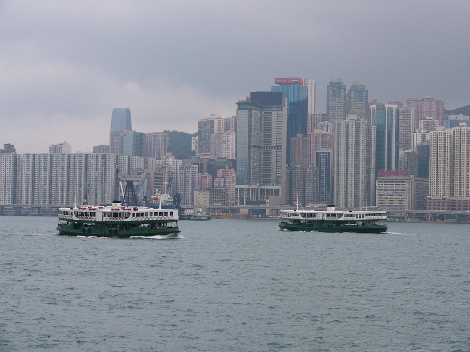 Utsikt mot Hongkong-ön