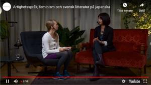 Artighetsspråk och feminism på japanska