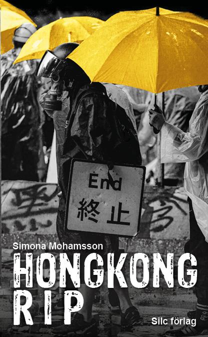 Hongkong RIP